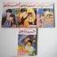 ตื๊อดีนักก็รักมันซะเลย 4 เล่มจบ / abe miyuki thumbnail 1