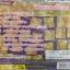 VCD กำแพงมนต์อีสาน หลวงปู่มั่น ภูริทัตตะเถระ thumbnail 2