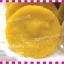 ขนมนึ่ง กล้วยนึ่ง ฟักทองนึ่ง มันม่วงนึ่ง ( กล้วย - ฟักทอง - มัน ) thumbnail 11