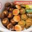 คุ๊กกี้สิงคโปร์ Singapore Cookies สอนทำคุ๊กกี้สิงคโปร์ เรียนทำคุ๊กกี้สิงคโปร์ thumbnail 6