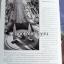 นิตยสารสารคดี ปีที่ ๑๔ ฉบับที่ ๑๖๔ ตุลาคม ๒๕๔๑ ราชดำเนิน thumbnail 5