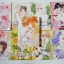 Boy Princess 9 เล่มจบ / Seyoung Kim thumbnail 1
