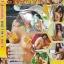 DVD หนังอิโรติค 7in1 7สาวสวิงกิ้ง vol.4 thumbnail 1