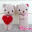 หมีคู่รัก thumbnail 1