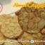 อัลมอนด์ คริสปี้ สแนค (Almond Crispy Snack) ขนมบางกรอบ หน้าอัลมอนด์ thumbnail 11