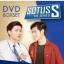 DVD Boxset SOTUS S The Series thumbnail 1