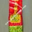 ชาอูหลงก้านอ่อน[เบอร์17] Oolong Tea No.17 (500g) thumbnail 1