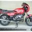 รถฝากขาย BMW R100Rs Mono ปี1987 อุปกรณ์ครบๆ เสนอขายตามสภาพ thumbnail 1