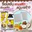 LS Lotion coconut โลชั่นน้ำมันมะพร้าว+น้ำผึ้ง+น้ำสด 500ml. แถมฟรี สบู่มะพร้าวอีก 1ก้อน บำรุงผิวชุ่มชื่น ไม่แห้งกร้าน ปกป้องผิวจากรังสียูวี กระตุ้นคอลลาเจนให้ผิว thumbnail 1