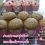 สอนทำขนมปุยฝ้าย และ เค้กกล้วยหอม (นึ่ง) thumbnail 5