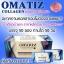 พร้อมส่ง Omatiz Collagen Peptide LS โอเมทิซ คอลลาเจน เพียว 100% นำเข้าจากญี่ปุ่น คอลลาเจนที่เซเล็บดาราทานมากที่สุด thumbnail 3