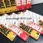 สายUSB ชาร์จ REMAX หัวเคลือบ สายโพลีเมอร์เคลือบยางใส ไอโฟน 5+6+ Ipad + ซุมซุง thumbnail 2