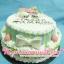 เค้กมาเมะโกมะ (Mamegoma) ขนาด 7 นิ้ว thumbnail 1