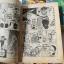 นินจาตัวฟลุ๊ค เล่ม 1-3,5 ( ครบชุด 5 เล่มจบ) thumbnail 5
