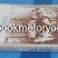 นิตยสารสโมสร ถนนหนังสือ ฉบับปฐมฤกษ์ กรกฎาคม 2531 thumbnail 3