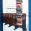 นิยายข้างจอ วินทร์ เลียววาริณ พิมพ์ครั้งแรก 2548 พร้อมลายเซ็น ของผู้เขียน สำนักพิมพ์ บริษัท 113 จำกัด thumbnail 1