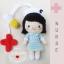 """ตุ๊กตาถัก พยาบาล ชุดฟ้า 4"""" thumbnail 1"""