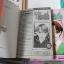 ถ้วยน้ำชากับเทวดาตัวจิ๋ว 25 เล่มจบ (ไม่ครบขาดเล่ม 23) + ภาคพิเศษ / NANPEI YAMADA thumbnail 12