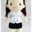 ตุ๊กตาชุดสาธารณสุขขาว thumbnail 1