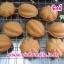 สอนทำขนมไข่ ขนมไข่นุ่มนิ่ม ขนมไข่สอดไส้ thumbnail 76