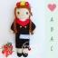 """ตุ๊กตาถัก รับปริญญา ABAC 20"""" thumbnail 1"""