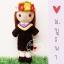 ตุ๊กตาถัก รับปริญญา ม.บูรพา คณะวิทย์ 9 นิ้ว thumbnail 1