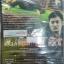 DVD หนังจีนโคตรเซียนมาเก๊าเขย่าเกาจิ้ง โจวเหวินฟะ thumbnail 2