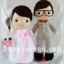 ตุ๊กตาแต่งงาน แบบ B thumbnail 2