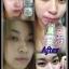 เซตครีมหน้าใส Secret Me Beauty Set*เซตใหญ่ 30กรัม* thumbnail 15