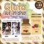 New Package!! Gluta All in one กลูต้า ออล อิน วัน thumbnail 141