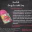 MissMiki Beauty Bar Herbal Soap สบู่มิกิ thumbnail 4