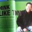 a dayweekly ปีที่1 ฉบับที่ 46 วันที่ 31 มีนาคม -6 เมาายน 2548 ปกคุณตัน thumbnail 3