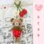 """แพทเทิร์น ตุ๊กตาถัก หมีสตรอเบอร์รี่ 6"""" thumbnail 1"""
