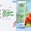 BB Body White Plus Apple Stem Cell บีบีแอปเปิ้ลเขียว thumbnail 10