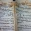 บุษบาเสี่ยงเทียน เรียมเอง (มาลัย ชูพินิจ) พ.ศ. 2509 thumbnail 9