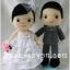 ตุ๊กตาแต่งงาน แบบ C thumbnail 1
