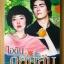 ไอดิน กลิ่นส้ม / Espresso_yen (เอสเพรสโซ่ เย็น) thumbnail 1