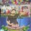 DVD ลำตัดแม่ขวัญจิตร ศรีประจันต์ ตอนโซเชียลเปรี้ยวจี๊ด thumbnail 1