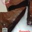 สอนทำ บราวนี่ - ฟัดจ์บราวนี่ - บราวนี่ชีสเค้ก - ชาเขียว มัทฉะ บราวนี่ - บลอนดี้ thumbnail 1