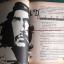 นิตยสารไรเตอร์ ปีที่ 3 ฉบับที่ 10 ตุลาคม 2540 ปก เซกูวาร่า thumbnail 6
