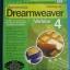 คู่มือการเรียนรู้และเทคนิคการสร้างเว็บเพจ ฉบับสมบูรณ์ Macromedia Dreamweaver Version4 พิมพ์ครั้งที่ 4 thumbnail 1