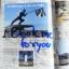นิตยสาร สมรภูมิ BESEMBER 2009 THUNDERBIRDS thumbnail 2