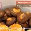 คุ๊กกี้สิงคโปร์ Singapore Cookies สอนทำคุ๊กกี้สิงคโปร์ เรียนทำคุ๊กกี้สิงคโปร์ thumbnail 9