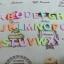 ตัวอักษร A-Z เซต 26 ตัว (แบบที่ 1) 1.5cm thumbnail 1