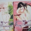 Boy Princess 9 เล่มจบ / Seyoung Kim thumbnail 2