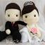 ตุ๊กตาแต่งงาน ท่านั่ง thumbnail 1