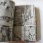 เรียว 13 เล่มจบ / Rinko Ueda thumbnail 13