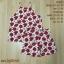 Set_bp1043 ชุดเซ็ท 2 ชิ้น(เสื้อ+กางเกง)แยกชิ้น เสื้อสายเดี่ยวไหล่ล้ำ+กางเกงขาสั้นเอวยืด ผ้าไหมอิตาลีเนื้อนิ่มลายดอกไม้พื้นสีครีม thumbnail 1