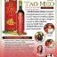 """ศูนย์จำหน่าย TAO MEO Herbal Drink เครื่องดื่มน้ำสมุนไพร """"เต๋าเหม่า"""" ช่วยแก้อาการท้องผูก ลำไส้อักเสบ ลดกรด เป็นยาระบาย ช่วยทำให้ระบบการย่อยอาหารทำงานได้ดี ราคาถูก ปลีก-ส่ง ทักเลยค่ะ สำเนา thumbnail 4"""