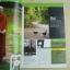 ค คน Magazine ปีที3 ฉบับที7 (31) พฤษภาคม 2551 thumbnail 3